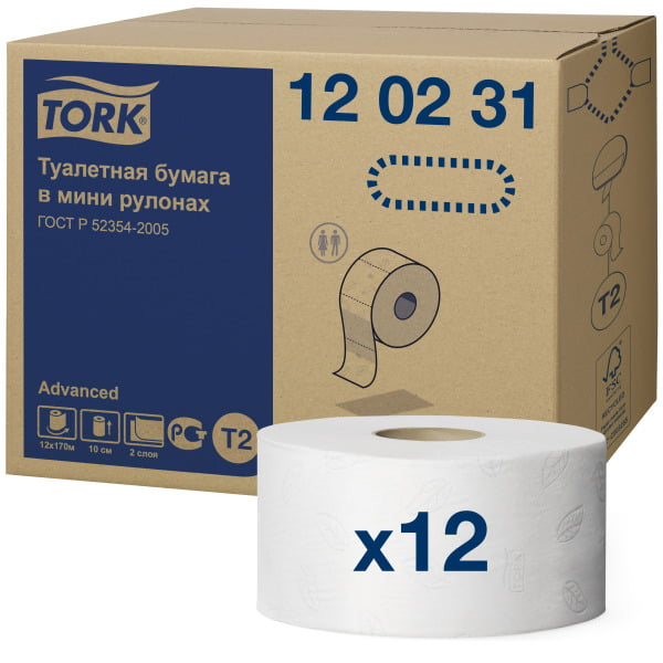Hartie igienica mini jumbo Tork 120231, 2 straturi, 170 metri, 100% reciclata